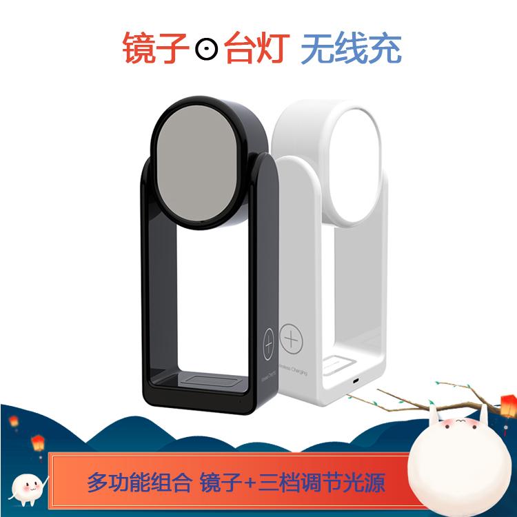 欧式台灯镜子无线充电器
