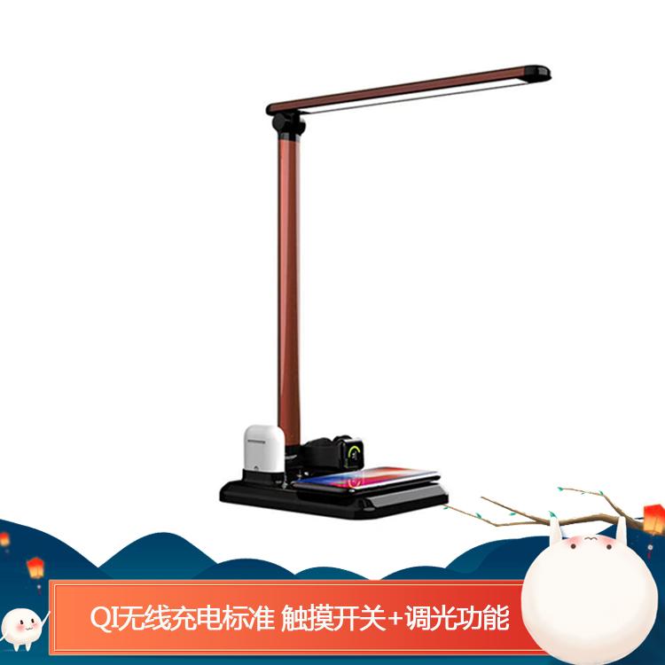 四合一LED灯无线充台灯