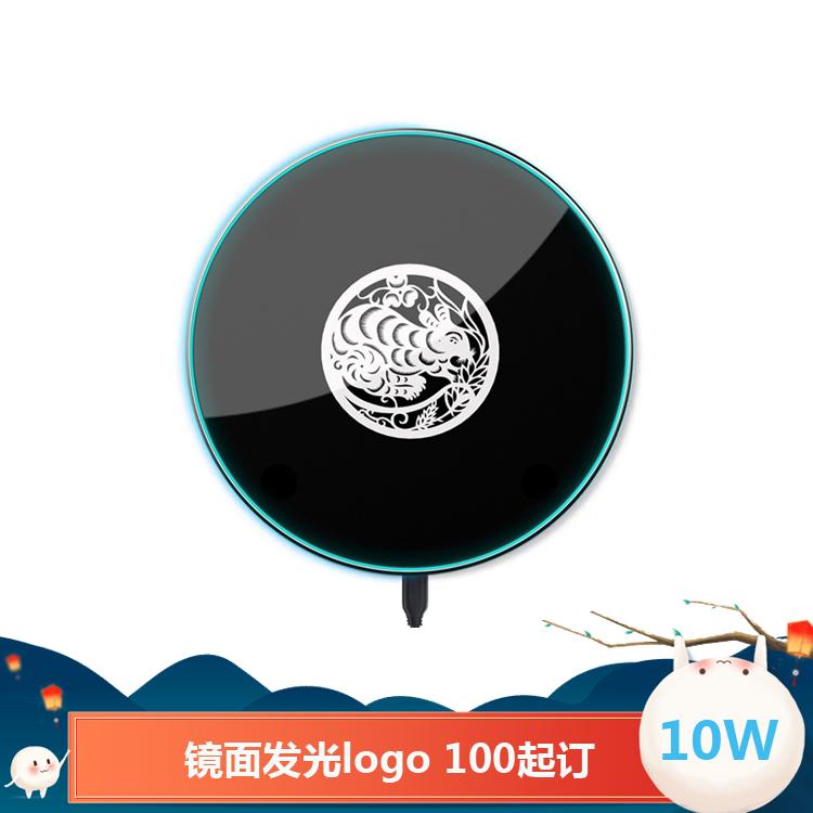 定制发光LOGO图案无线充电器镜面无线充