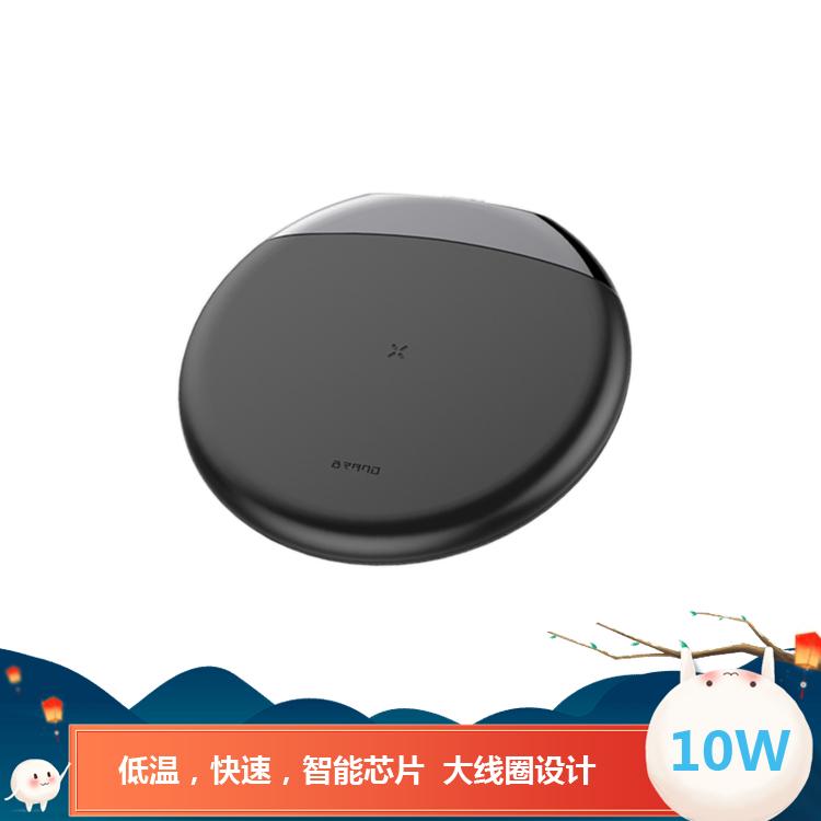 圆形桌面10w磨砂面手机无线充