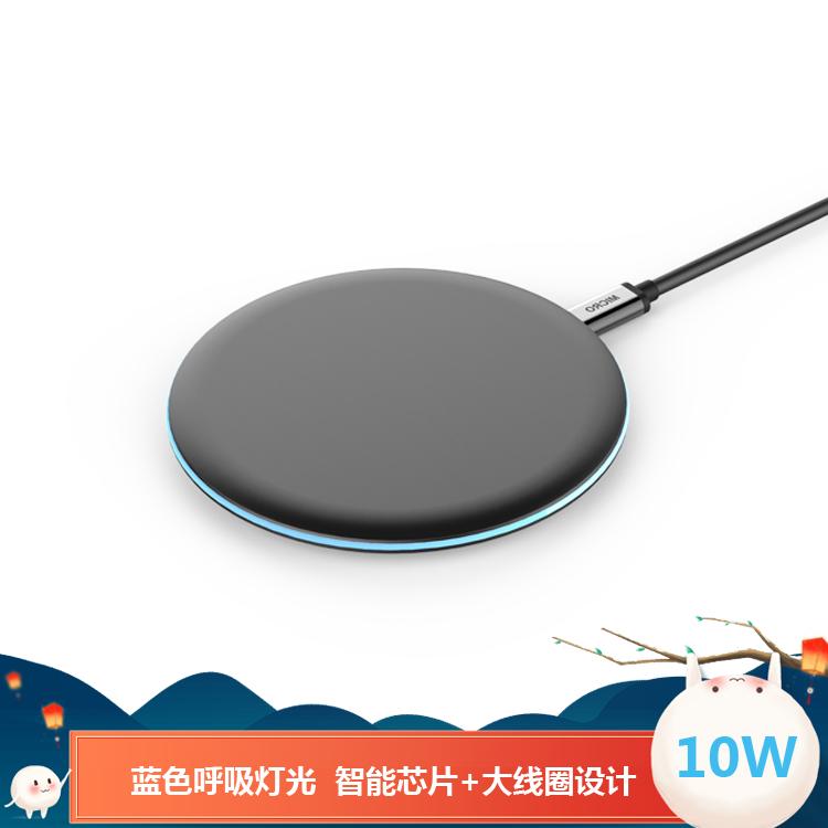 10W圆形光滑面桌面手机无线充