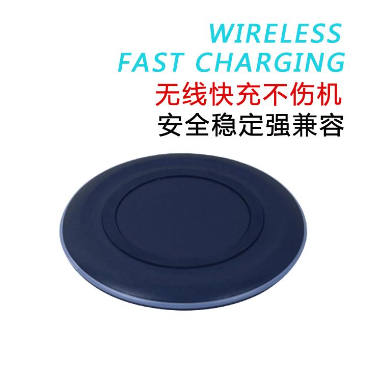 10W圆形桌面手机无线充