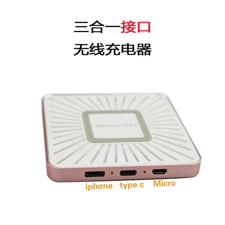 10W三合一方形手机无线充LOGO定制