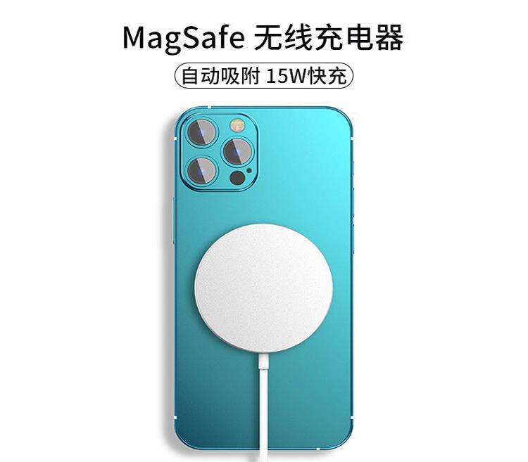 苹果12磁吸无线充电器金属无线充礼品厂家