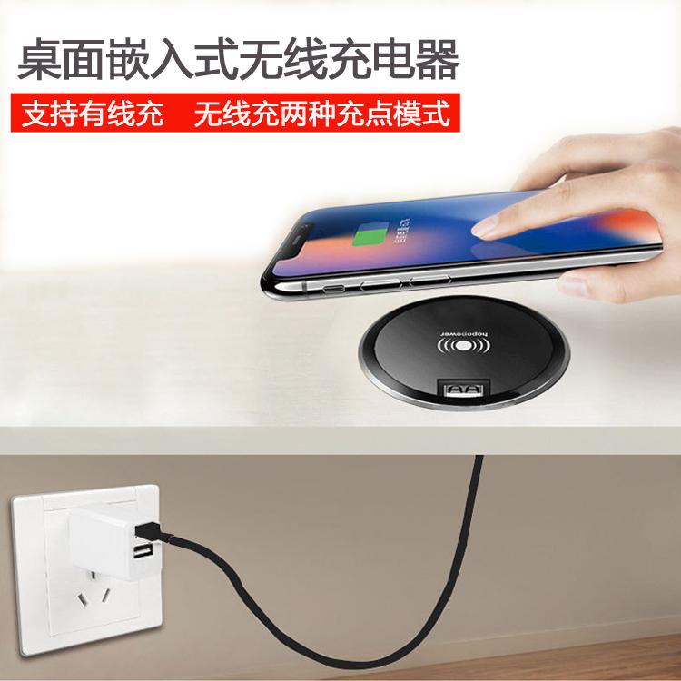 智能家具手机无线充电器