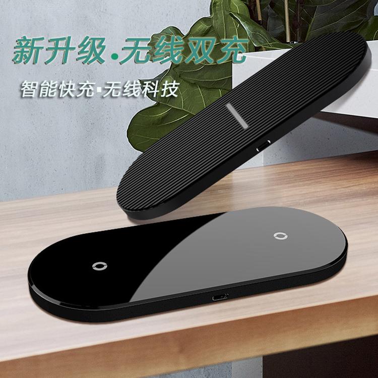 手机智能双充无线充电器10W无线快充生产厂家LOGO定制