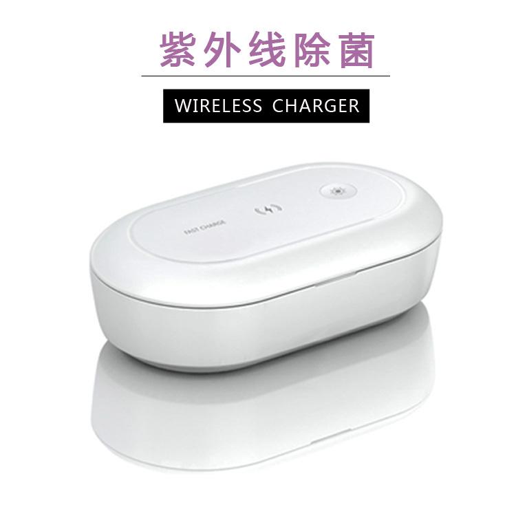 2020手机香薰消毒盒无线充多功能无线充电