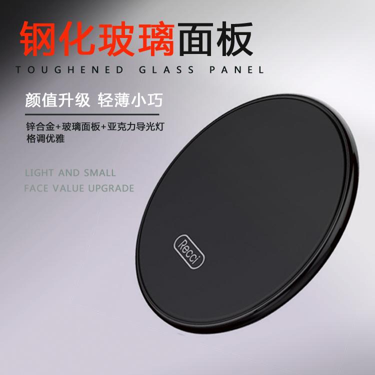 钢化玻璃无线充电器安卓+typec接口