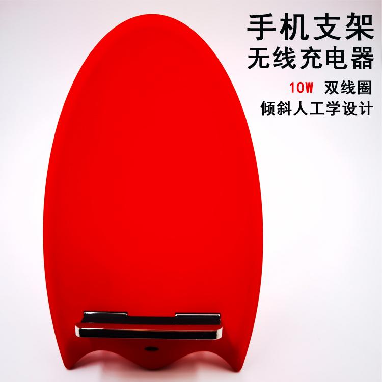 新款立式无线充桌面支架无线充电器